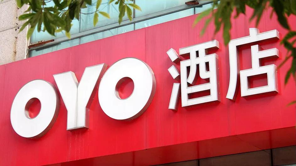 数据造假、业主围剿,OYO在中国狂奔不下去了?