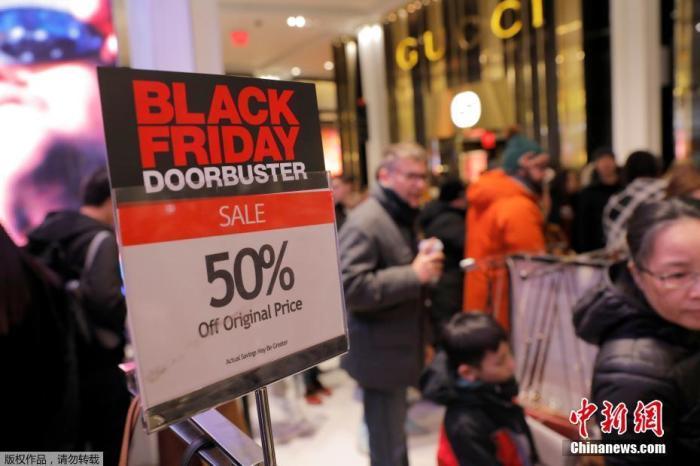 美国消费者舍商店改网购 黑色星期五线上挥霍逾70亿美元