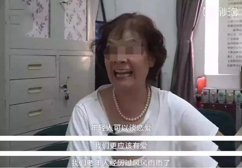 91岁老太太不耐寂寞,曾与多名拾荒者发生关系后,染上艾滋