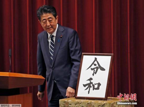 2019年日本流行语公布:ONE TEAM获大奖喝奶茶入选