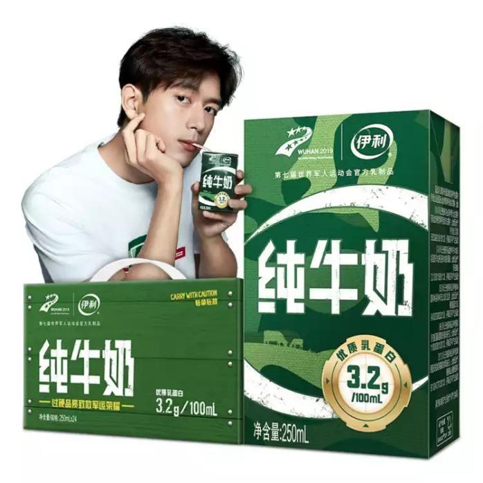 http://www.xqweigou.com/dianshangrenwu/85694.html