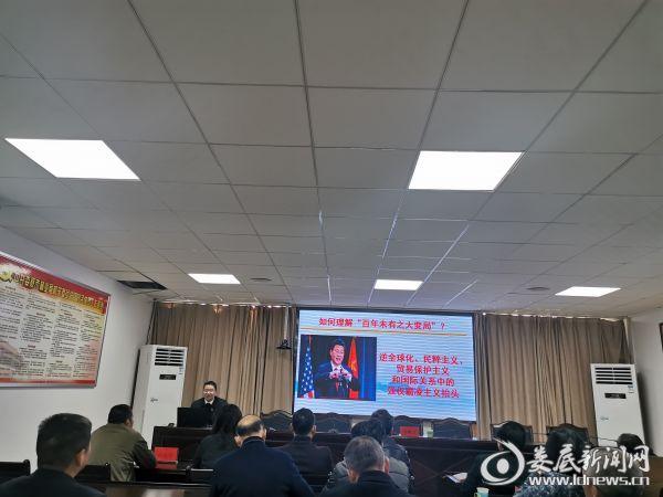 九珠三曲娄底市林业局召开专题会议 深入学习领
