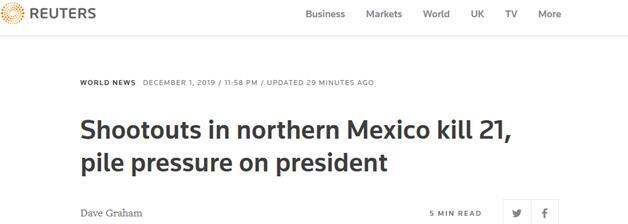 警方与武装分子爆发枪战之后,墨总统依旧重申:安全问题不容他国干预_奥夫拉多尔