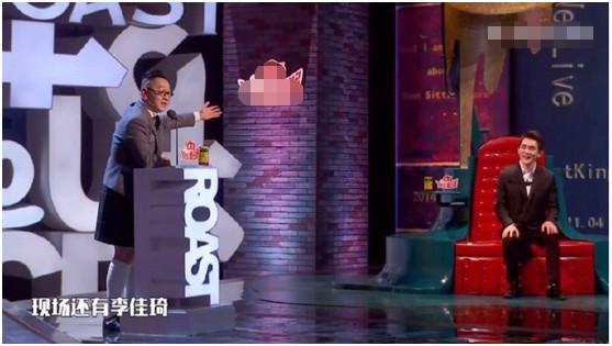 《吐槽4》:吴昕、袁咏仪全程尬笑,唯一亮点还是抄袭了小沈阳
