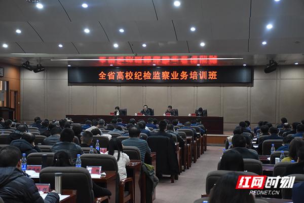 古墓迷踪湖南:举办高校纪检监察