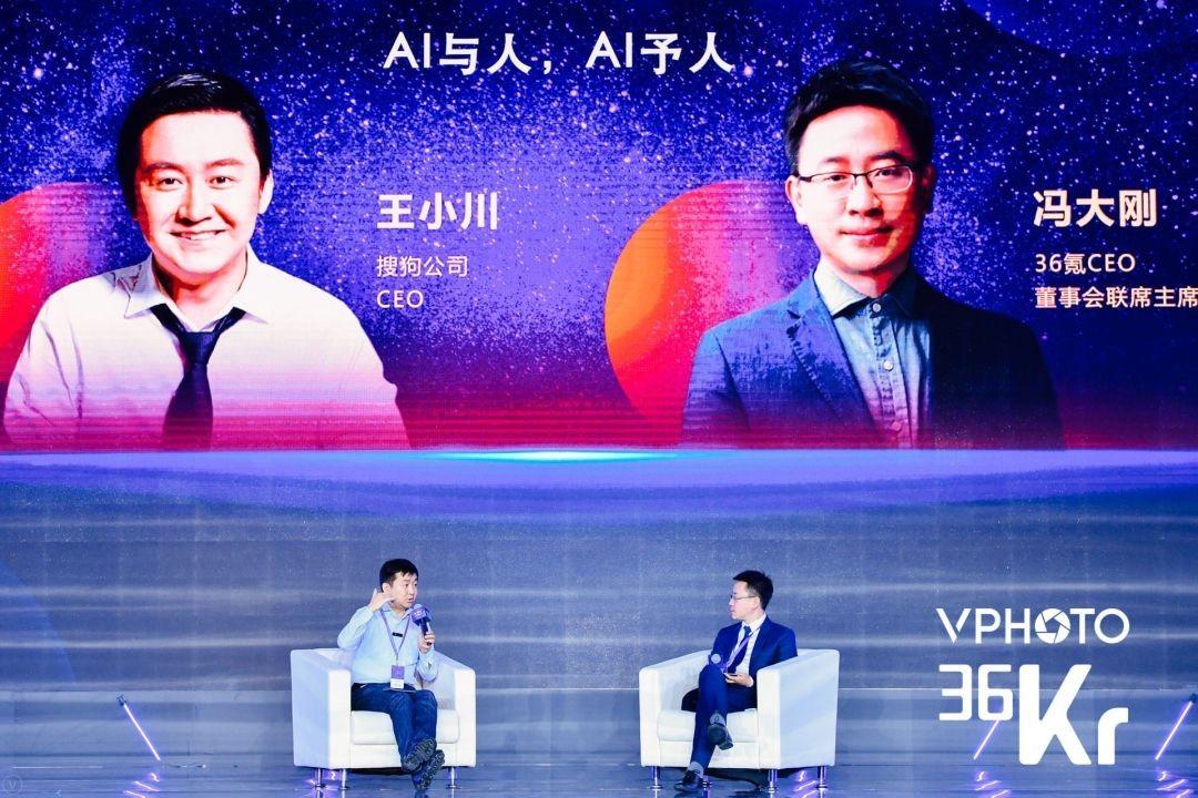 搜狗CEO王小川:人工智能的出路是行业垂直领域,取代不了人的智能 | 2019 WISE新经济之王大会