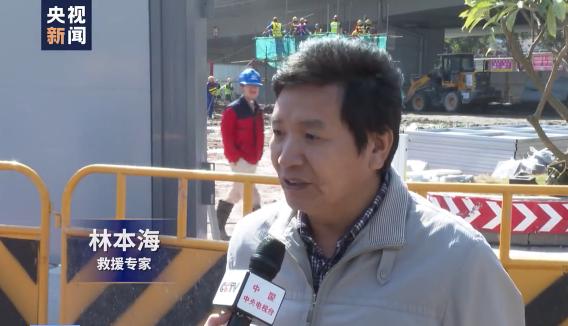 广州地铁施工区塌陷事件后续:救援通道基本建成 专家回应回填原因_进行