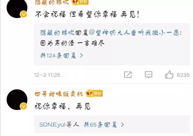 陈乔恩:录节目为恋爱!但综艺里找对象靠谱吗?难怪粉丝都不乐意 作者: 来源:影视口碑榜