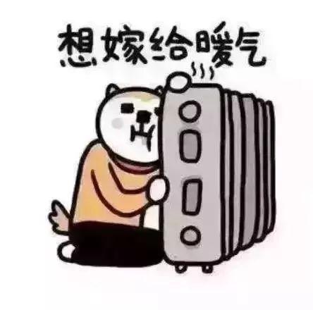 [暖气虽好,稍不注意就...]