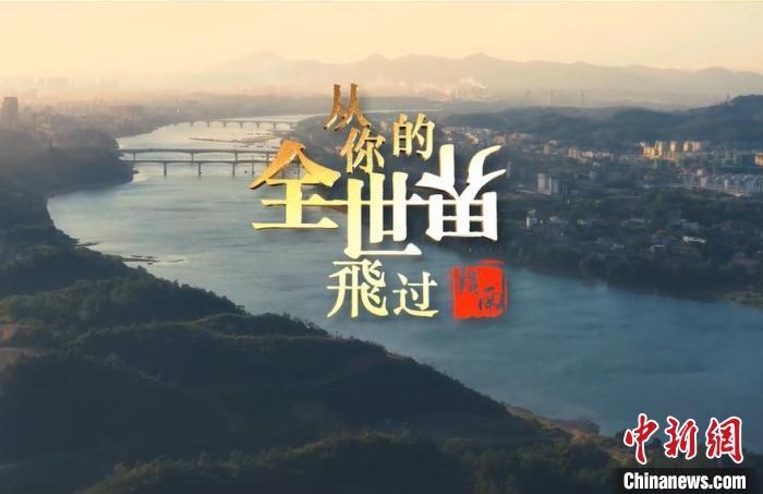 2019全国媒体无人机航拍大师邀请赛作品评奖揭晓_赣州