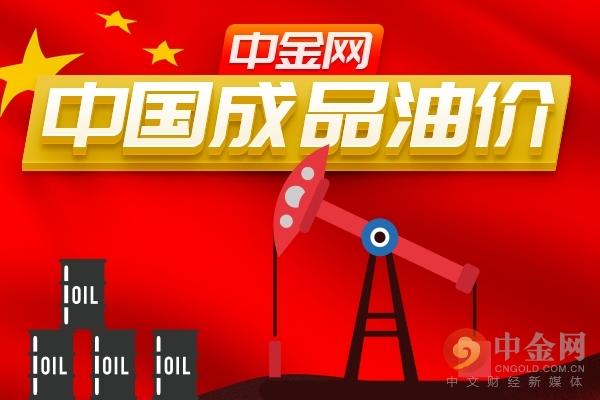 12月3日国内成品油价格或再上调