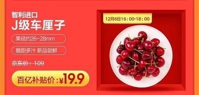 http://www.xqweigou.com/dianshangshuju/85441.html