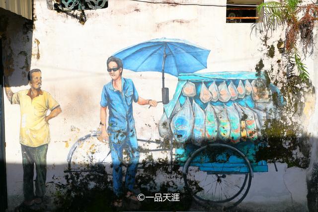 壁画每个国家都有,人们却偏偏迷恋槟城