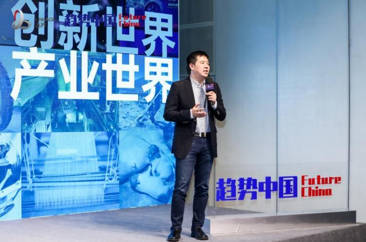 """连界创新首届""""趋势中国""""产业互联网大会在京举行_王斌"""