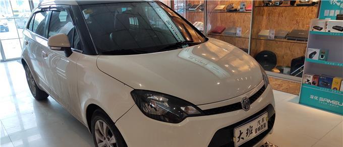 济宁MG 3汽车隔音改装享受安静驾驶乐趣邹城大板汽车隔音改装