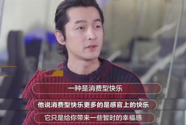 胡歌称自己事业的高度都是角色带来的,很感谢梅长苏李逍遥