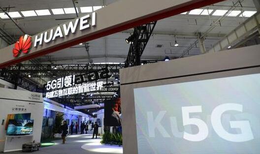 台媒:鸿海明年或将组装超过5000万部华为5G手机