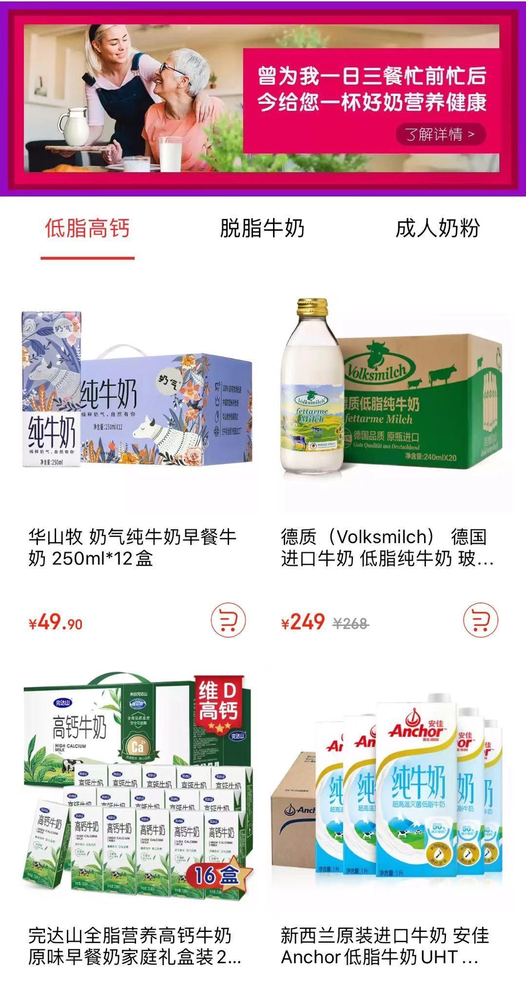 http://www.xqweigou.com/zhengceguanzhu/85645.html