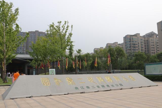 西安与秦朝相关的景区,除了兵马俑之外,还有这个免费景点!