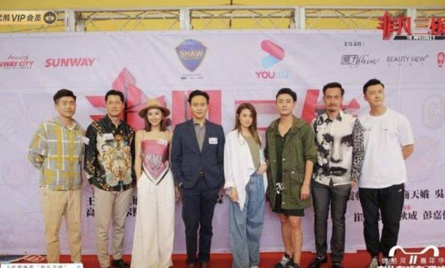 TVB女神新剧宣传穿吊带晒线条手臂 疑似真空上阵大秀美背