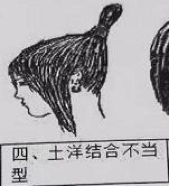 偏头痛型、垂帘听政型……一中学发布禁止发型,网友看完后笑喷了!
