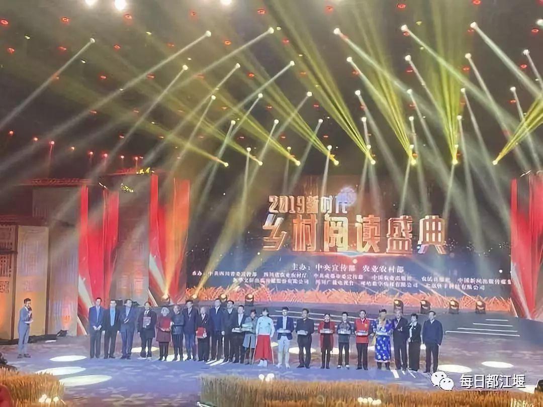 """滚动:点赞!都江堰市这位农民诗人被评为""""乡村阅读榜样""""!"""