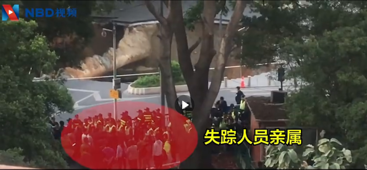 广州地铁施工区域坍塌致三人被困 广州地铁集团致歉