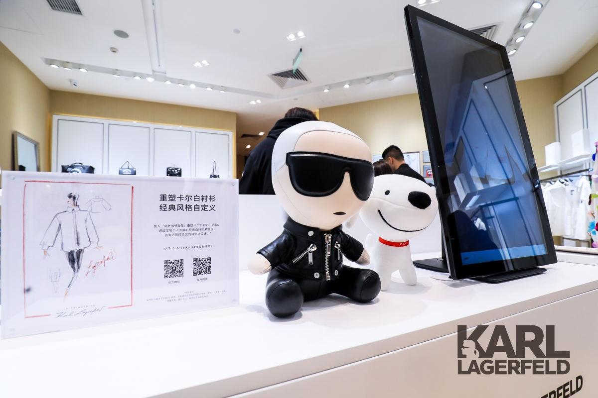 """""""老佛爷""""再次携手京东 全球独家发售KARL X AWAY LEE联名款白衬衫"""
