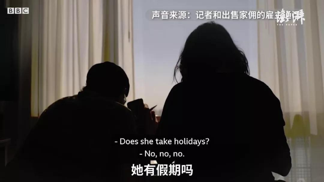 4sale人口贩卖_人口普查