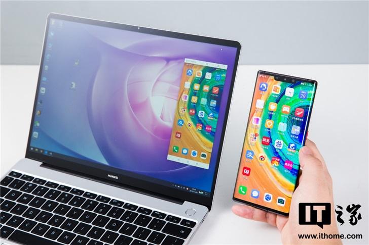 """华为MateBook 13锐龙版升级""""多屏协同""""!高生产力这样诞生的_手机"""