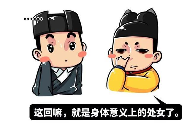 日本,中国,神灵,道教,职业,孩子,客人,天宇,起源,文化,知识科普