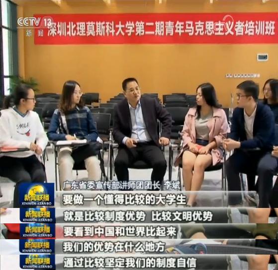 广东、重庆、青海、陕西形式多样宣讲十九届四中全会精神_宣讲团