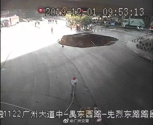 地陷致三人失联,广州地铁道歉