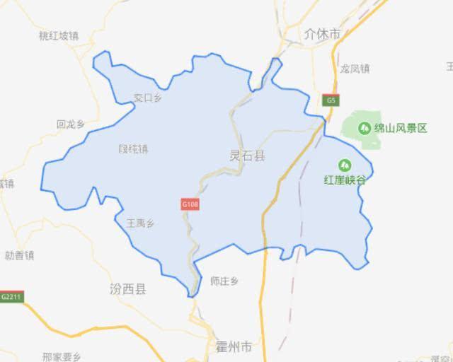 灵石县人口_灵石县的灵石照片