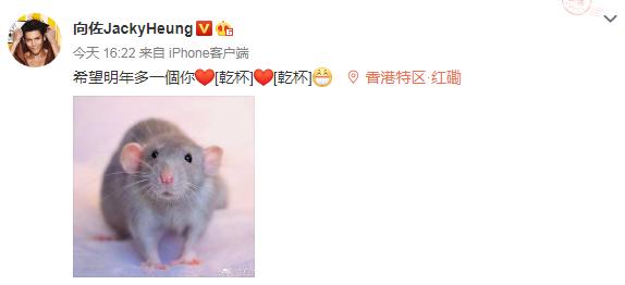 http://www.weixinrensheng.com/xingzuo/1177834.html