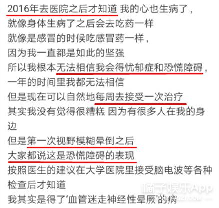 《江南style》MV女主,自曝得抑郁症后,却被骂趁雪莉去世卖惨?_minute