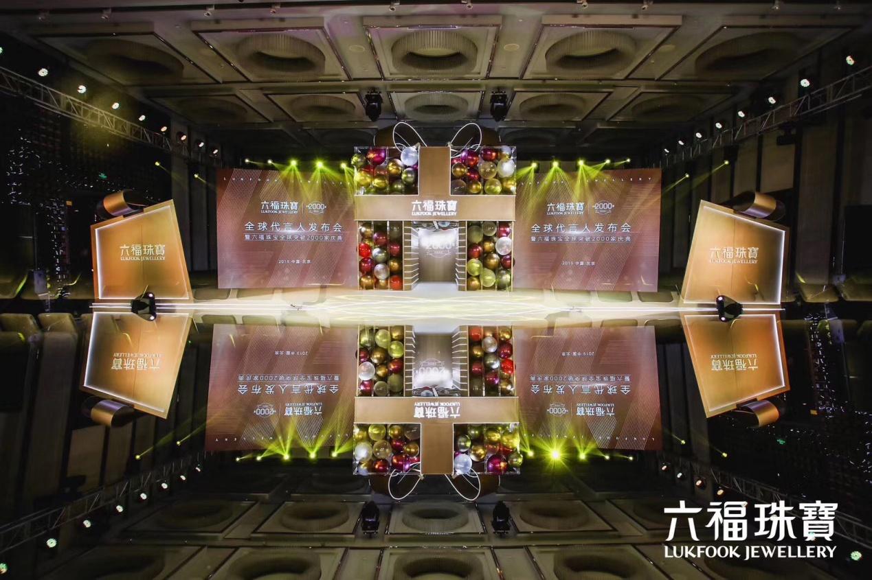 http://www.jindafengzhubao.com/xingyedongtai/50429.html