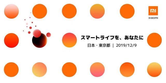 小米進軍日本市場,發布搭載一億像素的Note 1...
