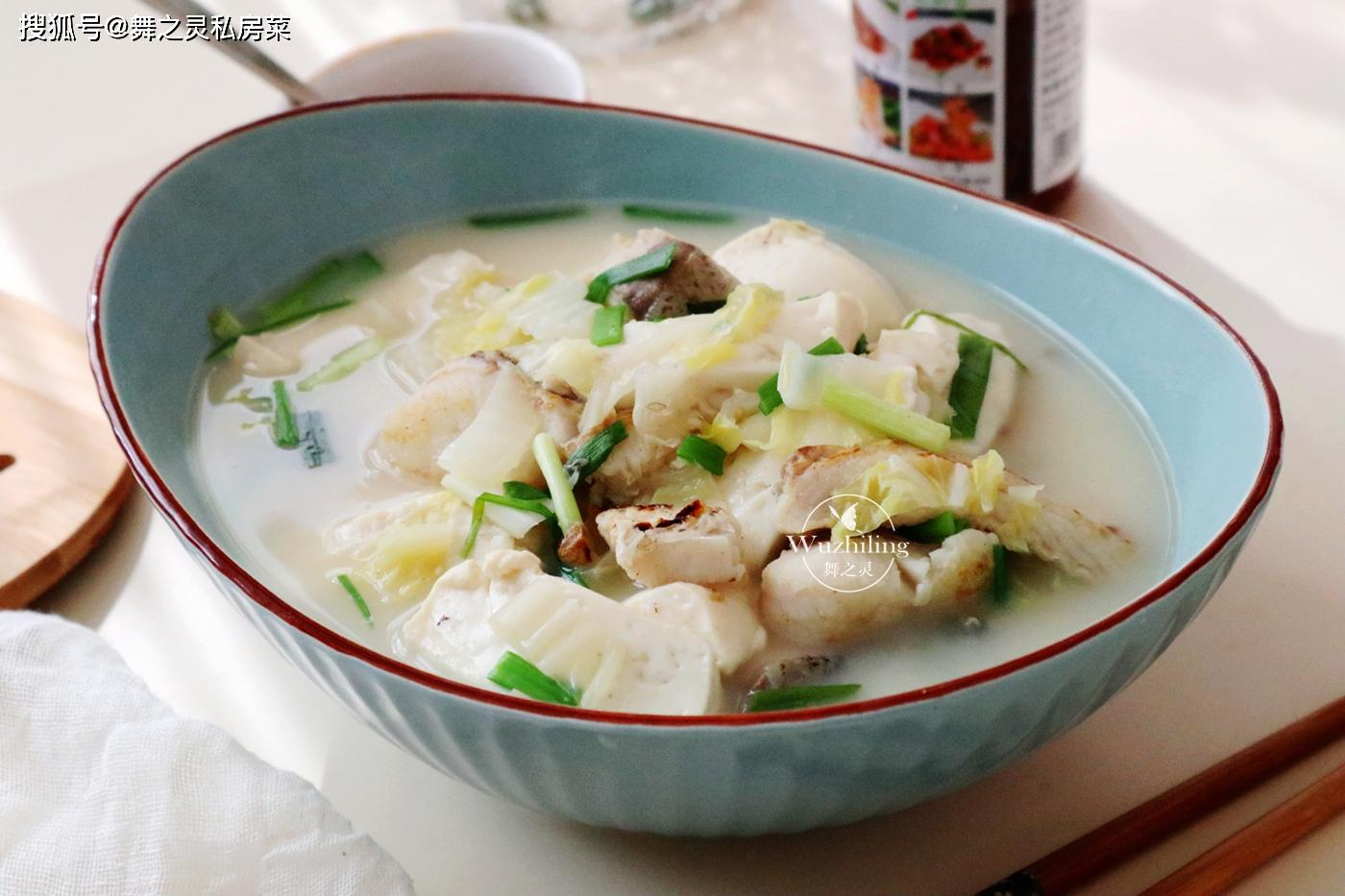 【煮鱼汤直接下锅那是大错特错,多加一步,汤色奶白又不腥,营养又美味