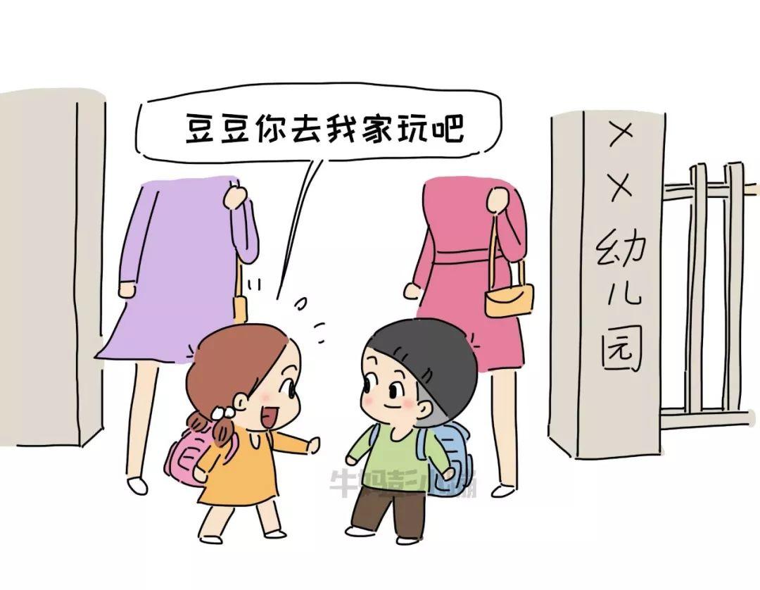 """【孩子兴趣班的""""兴衰存亡""""史】"""