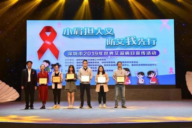 19歲男孩網約中年男染艾,深圳增HIV感染者及病人1715例