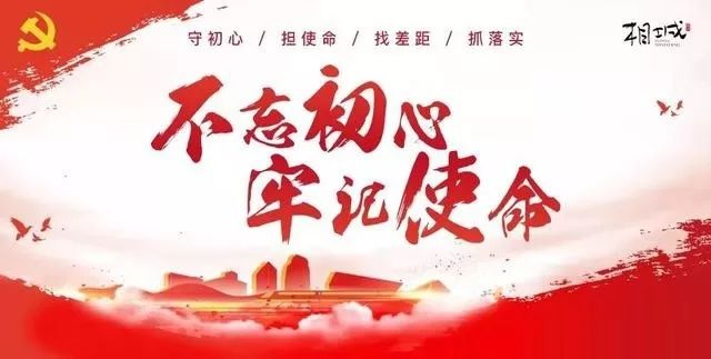 幸福桥中 青春中国 班际诗歌朗诵比赛活动