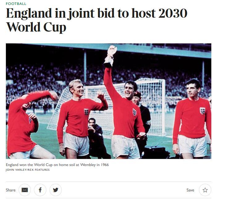 """英媒:英国爱尔兰有意申办2030世界杯 中国""""兴趣冷淡"""""""