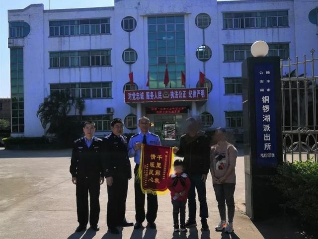 广东陆丰女童被拐4年后被警方从湖南新邵解救