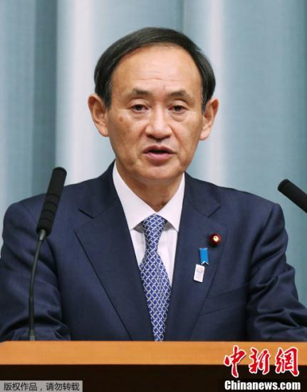 日本宣布就收购马毛岛达成协议
