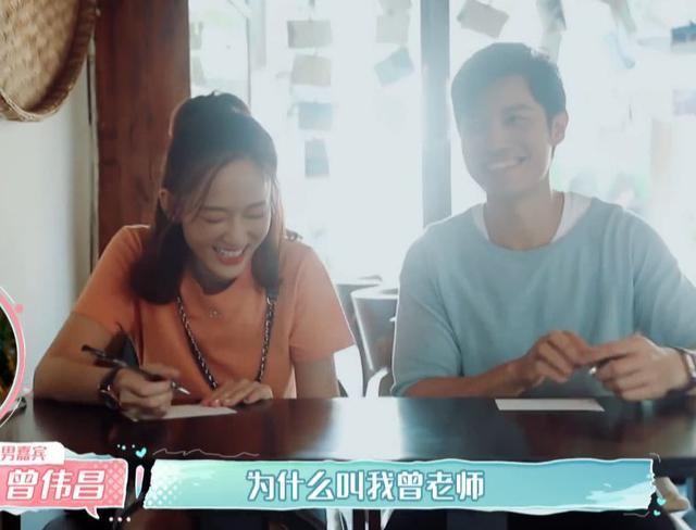 颖儿猜中陈乔恩会和艾伦恋爱,综艺或成大龄女星脱单神器?