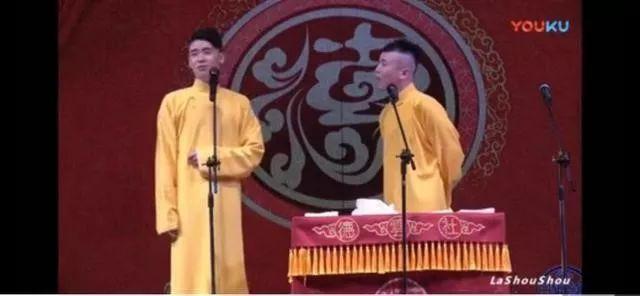 中国曲协发文谴责张云雷:丧失演员最基本的底线