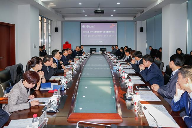 南开大学―SK人工智能研究中心揭牌成立