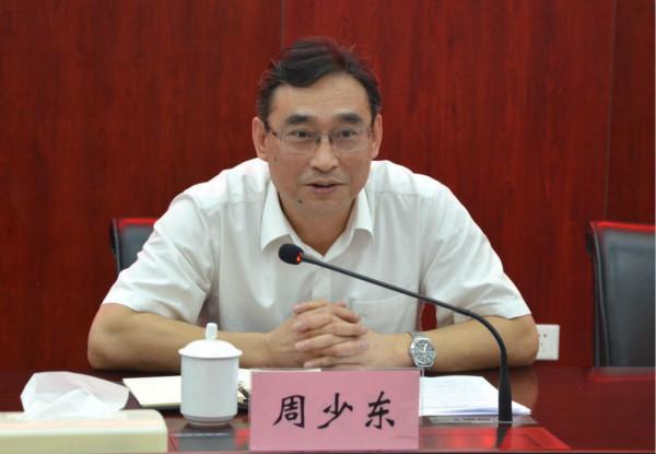 武汉地铁集团原董事长周少东被双