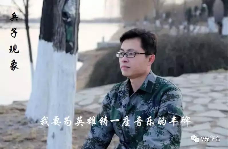 """【研讨】:为英雄铸丰碑,军烈属以社会人士评价""""兵子现象"""""""
